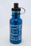 18 oz Sports Bottle - Electric Blue